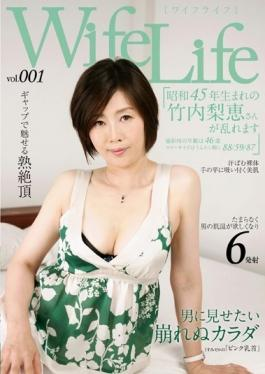 ELEG-001 studio Sex Agent - WifeLife Vol.001 · Rie Takeuchi 1970 Born Distorted And Age At The Time