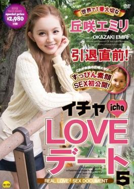 CESD-259 studio Serebu No Tomo - Icha LOVE Dating 5 No. 1 In The World Important Okazaki Emily