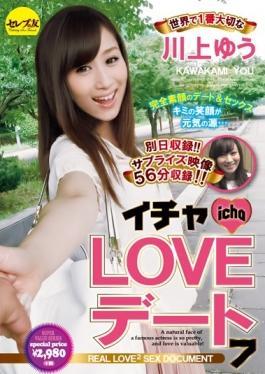 CESD-277 studio Serebu No Tomo - Icha Love Dating 7 No. 1 Important Yu Kawakami In The World
