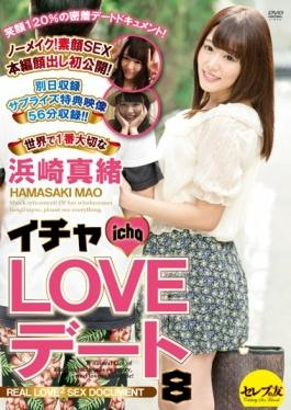 CESD-279 studio Serebu No Tomo - Icha Love Dating 8 No. 1 In The World Important Hamasaki Mao