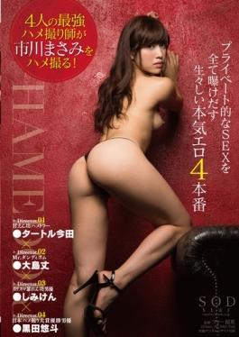 STAR-732 studio SOD Create - Four Strongest Gonzo Nurses Take Saddle The Masami Ichikawa!All Private
