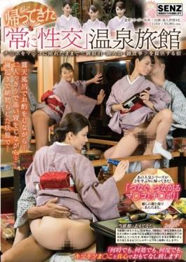 SDDE-459 studio SOD Create - It Came Back Always Intercourse Hot Spring Inn