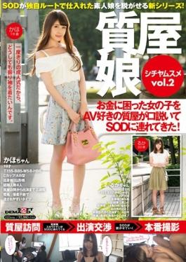 SDMU-362 studio SOD Create - It Was Brought To The SOD (software-on-demand) And A Troubled Girl In P
