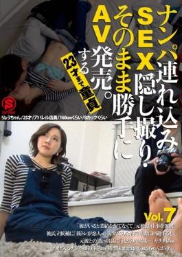 SNTH-007 studio Sou Mi Sha / Mousou Zoku - Nampa Tsurekomi SEX Hidden Camera, As It Is Freely AV Rel