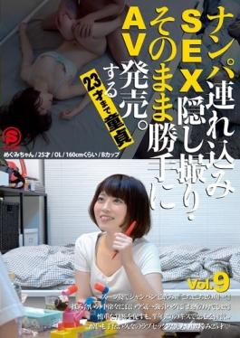 SNTH-009 studio Sou Mi Sha / Mousou Zoku - Nampa Tsurekomi Sex Hidden Camera, As It Is Freely Av Rel