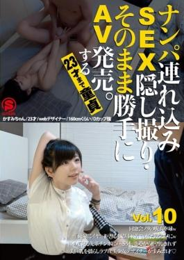 SNTH-010 studio Sou Mi Sha / Mousou Zoku - Nampa Tsurekomi SEX Hidden Camera, As It Is Freely AV Rel