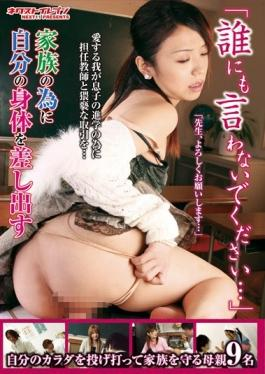 VNDS-3222 studio Star Paradise - Hold Out My Body For The Please Do Not Tell Anyone  Family
