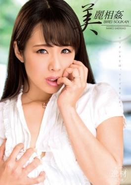 SPRD-908 studio Takara Eizou - Beautiful Incest Was Too Beauty Mother Mako Saeki