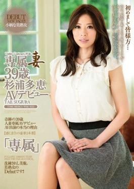 ZOKU-014 studio Takara Eizou - Dedicating Wife Tae Sugiura 39-year-old AV Debut