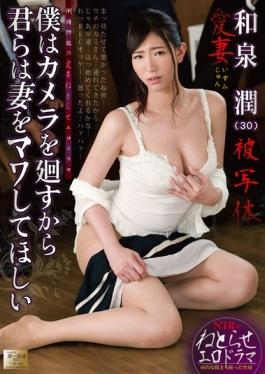 MOND-095 studio Takara Eizou - I Kimi Et Al From Turning The Camera Want Jun Izumi You Are Mawa Wife