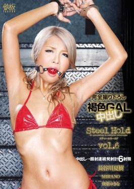 TPPN-127 studio TEPPAN - Steel Pies Brown GAL Hold Vol.6