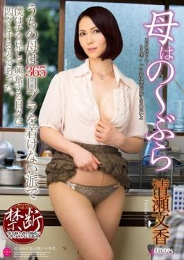 SPRD-929 studio Takara Eizou - Mother Of Bra Fumika Kiyose