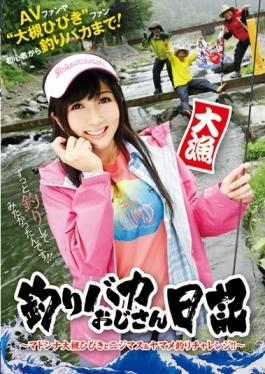 T28-473 studio Tma - Fishing Stupid Uncle Diary – Madonna Otsuki Sound And Rainbow Trout And Trout