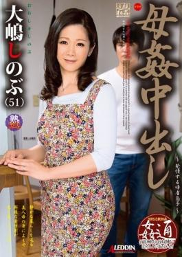 SPRD-898 studio Takara Eizou - Oshima Out In The Mother Fucking Shinobu