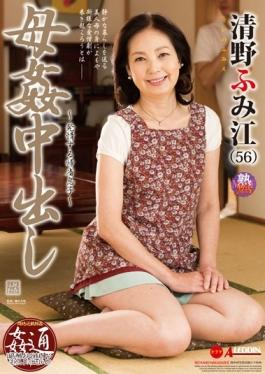 SPRD-911 studio Takara Eizou - Out In The Mother Fucking Fumie Seino