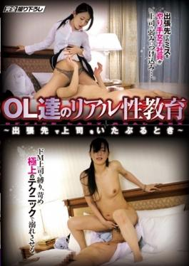 AVNT-033 studio Tma -  When Itaburu The Boss In The OL Our Realism Education – Business Trip Desti