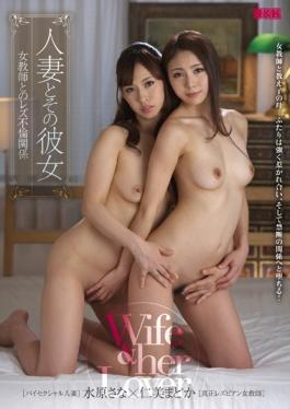 AUKG-351 studio U  K - Wife And Lesbian Affair – Sana Suwon Hitomi Madoka With Its She-woman Teach
