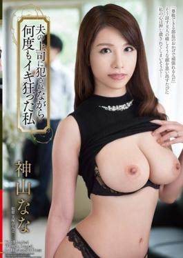 VEC-225 studio Venus - Many Times While Being Committed To The Bosss Husband Was Also Crazy Alive I