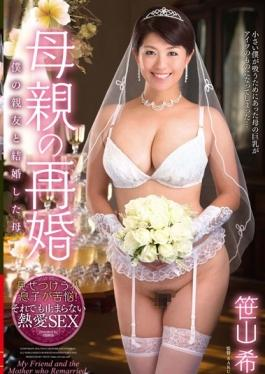 VEC-229 studio Venus - Married And The Mother Of The Second Marriage Of My Best Friend Mother Nozomi