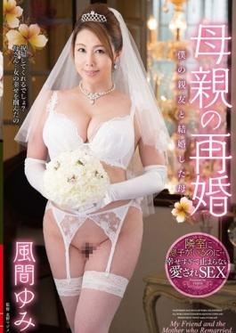 VEC-227 studio Venus - Married And The Mother Of The Second Marriage Of My Best Friend Mother Yumi K