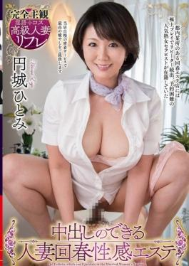 VAGU-165 studio Venus - Married Rejuvenated Sexual Feeling Este Can Pies Hitomi Enjo