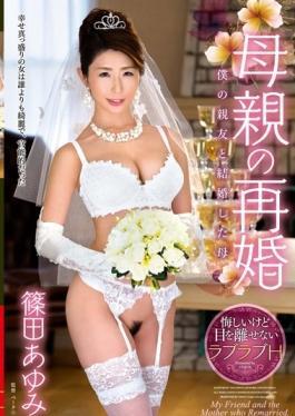 VEC-216 studio Venus - Mother Ayumi Shinoda Married Mother Remarried My Best Friend