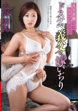VENU-663 studio Venus - Retired Dirty Little Father-in-law Of The Daughter-in-law Idjiri Chaoyang Mi