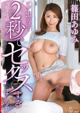VENU-655 studio Venus - Sex Father Go Out In Two Seconds Mother And Son Ayumi Shinoda