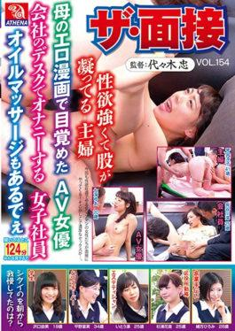 TMRD-818 studio Atena Eizou - The · Interview VOL.154 Housewife Strong And Crotchy Housewives Women
