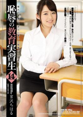 SHKD-763 studio Attackers - Embarrassing Education Internship 14 Miyazawa Chiharu