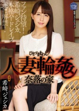 SHKD-761 studio Attackers - Her Married Gang Rape And A Pear House Hosaki Jessica
