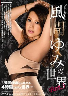 AVSW-049 studio Avs - The World Of Yumi Kazama Part.3