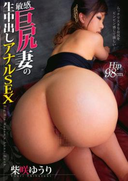 PAFA-002 studio Avs - Yuri Shibasaki SEX Anal Butt sensitive wife cum