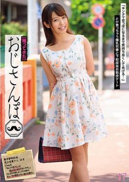 "EIKI-055 studio BIGMORKAL - I Came Back Ojiko 17 ""Kintama Will Make You Feeling Pleasant Until It Ge"