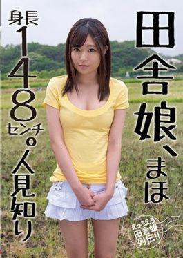 JKSR-299 studio BIGMORKAL - Country Girl,Mahoro Height 148 Cm.Shyness