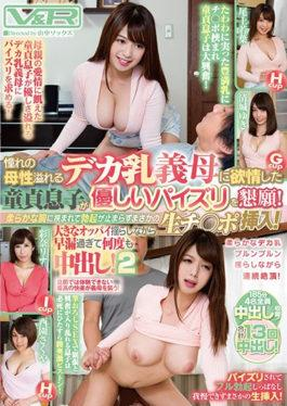 VRTM-311 studio Buoy and Earl Produce - A Virgin Son Who Was Lustful With A Mother-of-law Deca-mothe