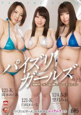GAS-410 studio Cinema Unit GAS - Fucking Girls Kyoi Semen Gokkun In Mouth-to-mouth Relay