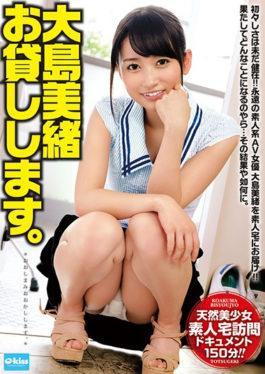 EKDV-507 studio Crystal Eizou - I Will Lend You Mio Oshima.