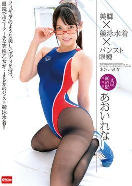 EKDV-499 studio Crystal Eizou - Legs X Swimsuit Swimwear X Pantyhose Glasses Aoi Rena