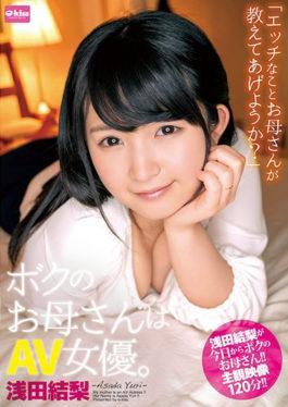 EKDV-496 studio Crystal Eizou - My Mother Is An AV Actress.Kanashi Asada
