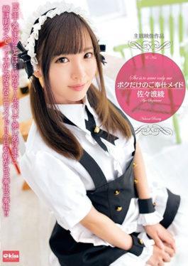 EKDV-509 studio Crystal Eizou - My Only Service-minded Aya Sasami Aya