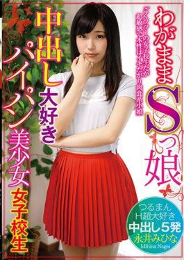 TBTB-095 studio Crystal Eizou - Selfish S Daughter Cum In Love Shaved Shaved Babe Girls School Stude