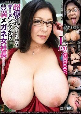 NITR-323 studio Crystal Eizou - Super Big Tits Veloslu Cumshot Bukkake Fudosan Glasses Female Presid