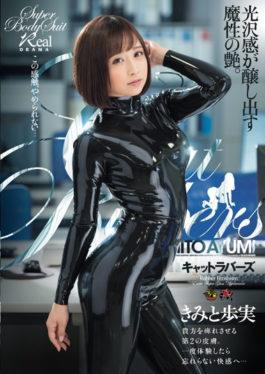 DASD-398 studio Das ! - Cat Lovers Kimi To Fun