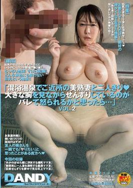 "DANDY-574 studio Dandy - ""Mixed Bathing Hot Spring And Two Beautiful Mature Wives Alone ? If You Thi"