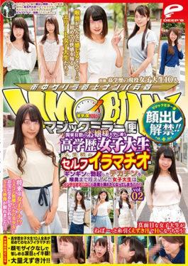 DVDMS-154 studio Deeps - Ban Lifting A Face! ! Magic Mirror Flight High School Education Female Coll