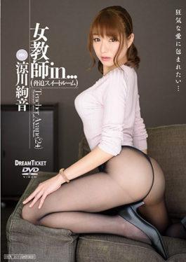 VDD-131 studio Dream Ticket - Female Teacher In … [Threatening Suite Room] Ayane Suzukawa