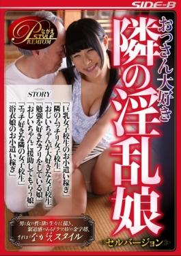 BNSPS-434 - Nasty Daughter Cell Version Of The Old Man Next To Love - Nagae Sutairu