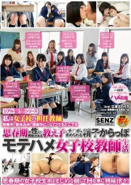SDDE-431 - In Realistic Fantasy Series I Homeroom Teacher Class Of Girls school, Lunch Break In, Sperm Empty Motehame Girls School Teacher Life Be Asked To Ji  Port To The Student Be Interested In Sex At Puberty Anywhere In Cleaning  At Any Time - SOD Create