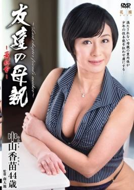HTHD-129 - The Mother Of A Friend – The Final Chapter – Kanae Nakayama - Senta-birejji